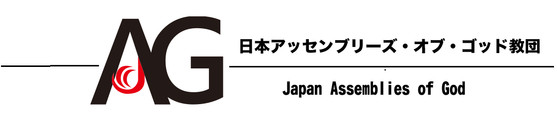 sampleAG_logo2
