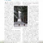 AG誌2016年6月号「氷点」