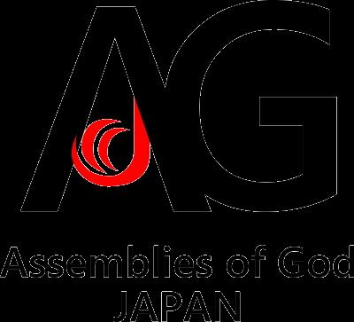 日本アッセンブリーズ・オブ・ゴッド  Official web site